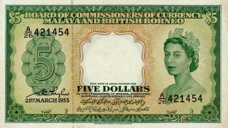 Board Of Commission Pf Currency Malaysia $5 1953 Corner Fold Unc photo