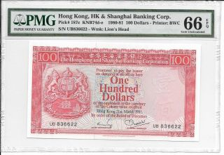 Hong Kong Bank - $100,  1981.  Serial Number: 836622.  Pmg 66epq.  Scarce Date. photo