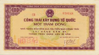 National Bank Vietnam 100 Dong 1984 Choice Unc photo