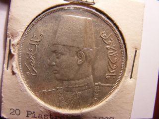 Egypt 20 Piastres,  1937,  Silver,  Xf photo