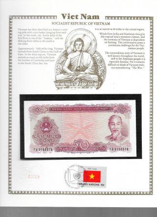 Vietnam 50 Dong 1976 P84 Gem Unc W/fdi Un Flag Stamp Prefix Tg photo