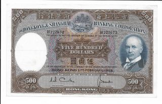 Hong Kong Bank - $500,  1968.  Ef. photo