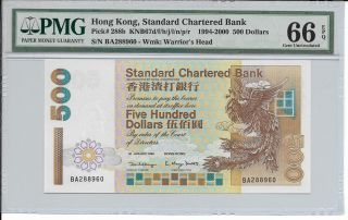 Hong Kong,  Standard Chartered Bank - $500,  1999.  Pmg 66epq. photo
