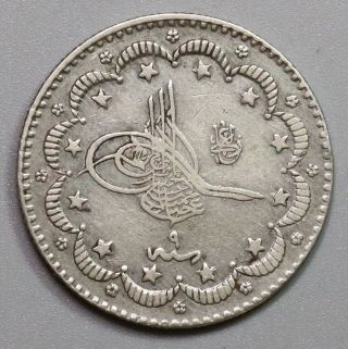 1884 Ottoman Turkey Silver 5 Kurush (1293/9) Sultan ' S Signature Coin (16061419r) photo
