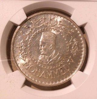 Morocco 500 Francs Ah 1376 // 1956 Ngc Au 58 photo