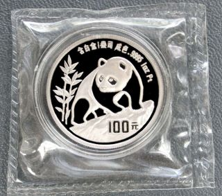 1990 Platinum China 100 Yuan Panda Double Choice State 1,  300 Minted photo