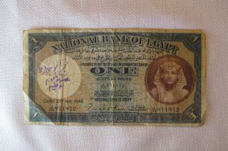 Egypt Banknote,  National Bank Of Egypt,  1 Pound,  Signed F.  W.  Leith Ross J/110 photo