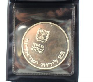 Pidyon Haben Coin Bank Of Israel 25 Lirot 30 Gram.  800 Silver 1976 In Holder photo