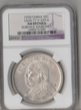 1920 China One Dollar Silver Ngc Au Details photo
