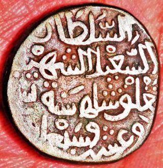 India - Delhi Sultan - Muhammad Tughluq - 1 Tanka - Ah 727 - 742 - Rare Coin Lz40 photo