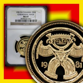 Panama 1981 100 - Balboa Gold Cocie Ceremonial Mask Ngc Ms 69 Mintage 174 Rare photo