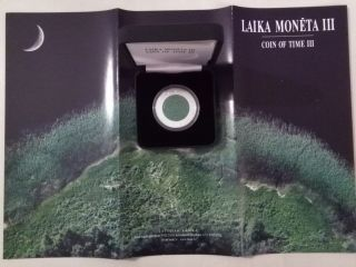 Rare Latvia Coin Of Time Iii Silver/ Niobium 1 Lats 2010 Box Booklet 7000,  - photo