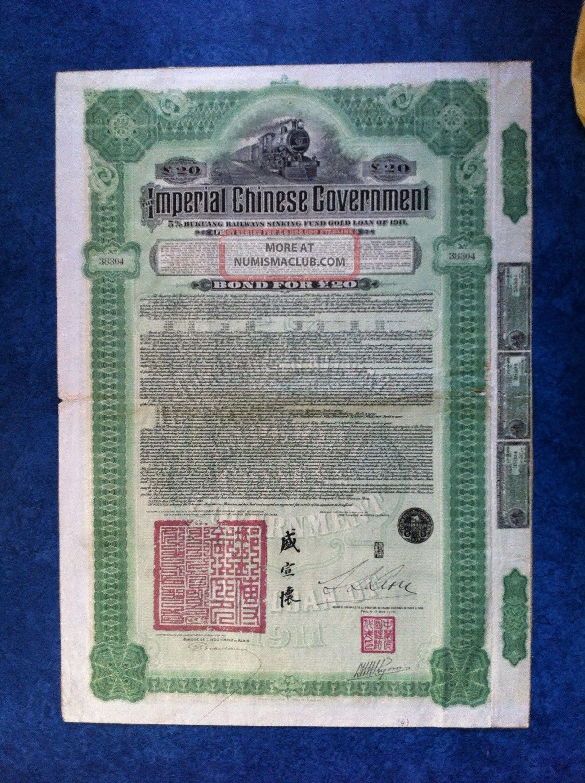 Imperial Chinese Government £20 Gold Loan 5 Hukuang Railways Sinking Bond 1911 Stocks & Bonds, Scripophily photo