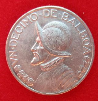 Panama 1947 1/10 Silver Balboa As Pictured G8337 photo