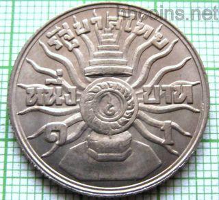 King/'s Mother 20 Bath Copper-Nickel Coin UNC Thailand 2000 100th Birthday