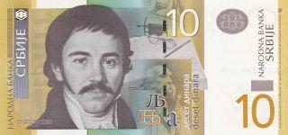 Narodna Banka Srbije Serbian 10 Dinara 2006 Gem Unc photo
