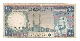 Ncoffin Kingdom Of Saudi Arabia 1976 100 Riyals P - 20 Law Of 1.  7 Ah1379 Banknote photo