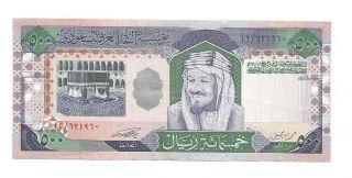 Ncoffin Kingdom Of Saudi Arabia 1983 500 Riyals P - 26 Law Of 1.  7 Ah1379 Banknote photo