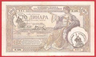 Yugoslavia,  100 Dinars1929.  Occupation Of Montenegro 1941