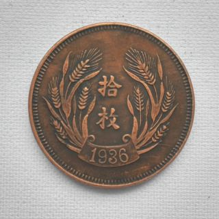 Old Chinese Ancient Copper Coin Collecting Hobby Diameter:38mm photo