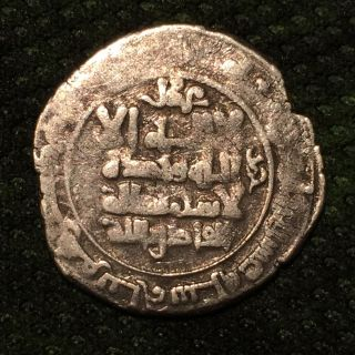Ghaznavid Empire - Silver Dirham,  1029 Ad - Yamin Al - Dawla,  Balkh. photo