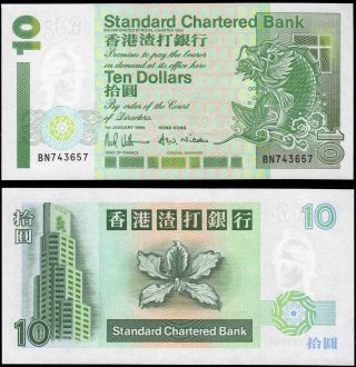 Hong Kong Standard Chartered Bank Paper Money 10 Dollars Unc P - 284b photo