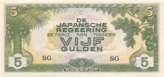 Netherlands Indies 5 Gulden Nd.  1942 P 124c Wwii Issue Uncirculated Banknote Wm9 photo