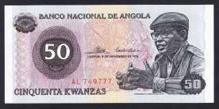Angola 50 Kwanzas 1976 Unc P.  110,  Banknote,  Uncirculated photo