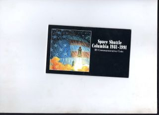 Space Shuttle Columbia 1981 - 1991$5commemortive Coin photo