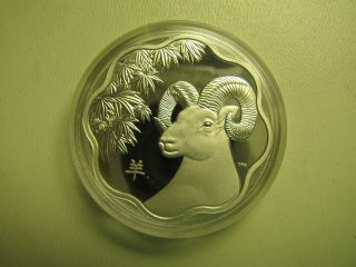 2015 Proof $15 Lunar Lotus 6 - Year Sheep Canada Coin Only.  9999 Silver Fifteen D photo