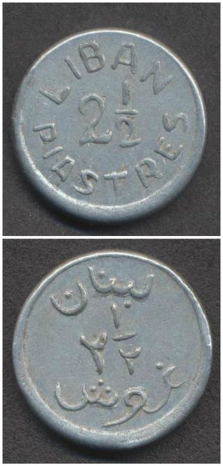 Lebanon 2 1/2 Piastres 1941 Aluminium Emergency Coin photo