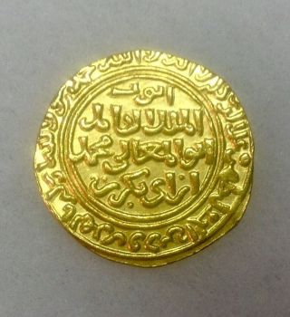 Ayyubid Gold Coin Al - Kamil Muhammad,  1218 - 38 Av Dinar photo