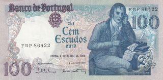 Portugal 100 Escudos 4.  6.  1985 Banknote Unc (pick 178e) photo