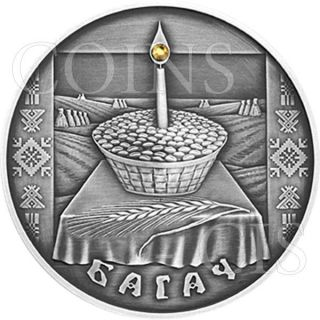 Belarus 2005 20 Rubles Bogach Festivals And Rites Unc Silver Coin photo