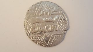 1201ad Artuquid Of Mardin Authentic Medieval Ancient Silver Islamic Coin photo