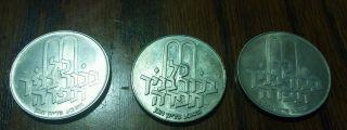 3x 10 Lirot Israel 1970,  1971 Pidyon Haben Silver.  900 photo