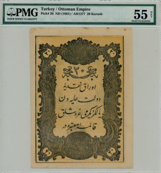Ottoman Empire Turkey 20 Kurush Nd (1861) Pmg 55net photo