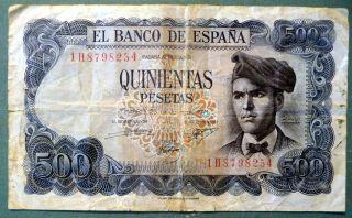 Spain 500 Pesetas Note,  P 153,  Issued 23.  07.  1971 photo