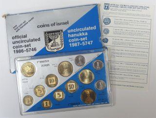 1986 Israel Uncirculated Hanukka Coin Sett & With photo