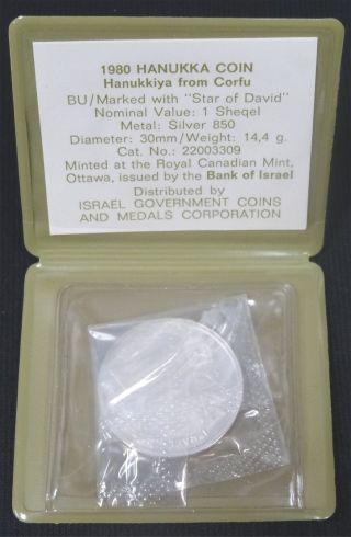 1980 Israel 1 Sheqel Beautifully Uncirculated Silver (. 850) Hanukka Coin photo