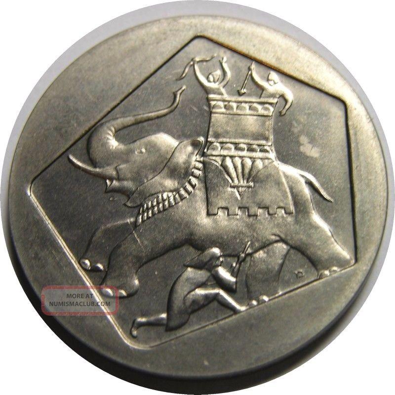 elf Israel 1 Lira 1961 Heroism Elephant