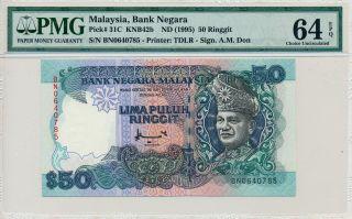 Bank Negara Malaysia 50 Ringgit Nd (1995) Pmg 64epq photo