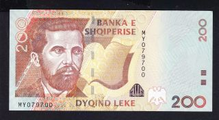 2012.  Albania Paper Money.  200 Leke.  Unc.  See The Number. photo