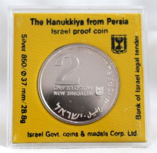 1989 Hanukkiya Israel Proof Coin From Persia.  850 Silver Actual Pure Ag Weight. photo