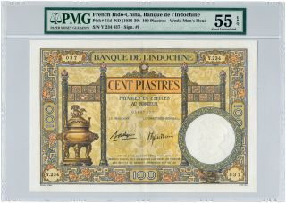 French Indo - China - 100 Piastres Nd/1936 - 39,  P51d Pmg About Unc 55 Epq photo