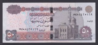 Egypt - 2015 - Rare - Last Prefix 199 (50 Egp - P - 66 - Sign 22 - Ramez) Unc photo