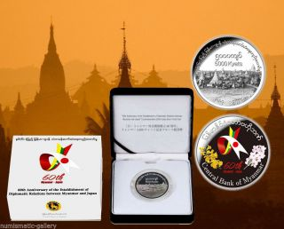 Myanmar 5,  000 Kyats 2014 Silver Proof Bagan - Ancient City/flowers Mtg.  500 Rare photo