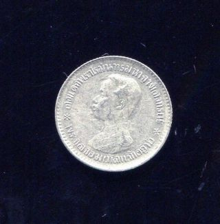 Kingdom Of Siam - Historical Scarce Rama V Silver Salung,  Rs127 (1908) photo