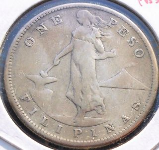 Silver 1907 - S Philippines Peso Eagle Mayon Volcano Circ Large 35mm Pb 11 photo