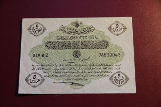 Turkey 5 Piastre P.  96 1916 - 1917 Ottoman Empire Rare Turkish Currency Money Note photo
